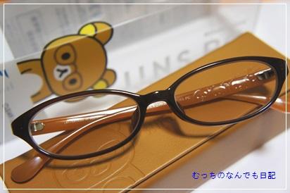 other_N503.jpg