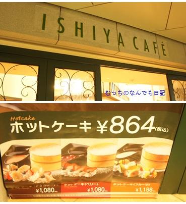 cake_N312.jpg