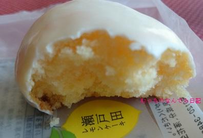 cake_N345.jpg