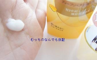 cosme_N432.jpg