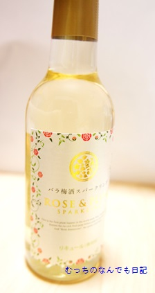 drink_N228.jpg