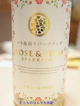 drink_N229.jpg