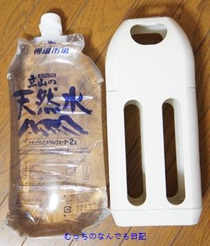 drink_N232.jpg