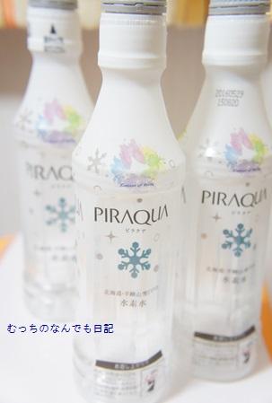 drink_N234.jpg