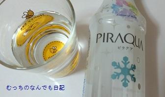 drink_N236.jpg