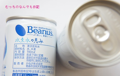 drink_N247.jpg