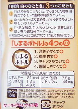 drink_N249.jpg