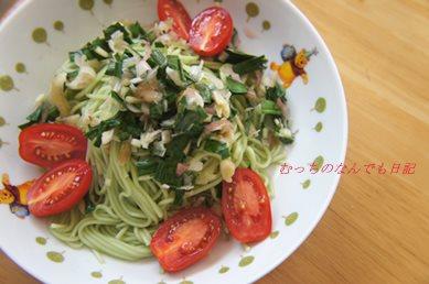 food_N1116.jpg