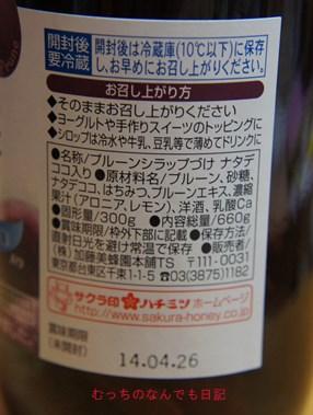 food_N1285.jpg