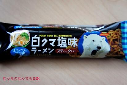 food_N1300.jpg