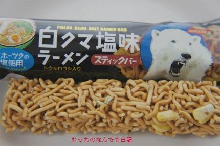 food_N1353.jpg
