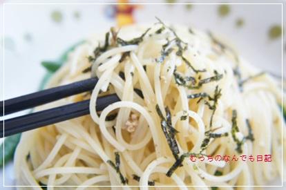 food_N1382.jpg