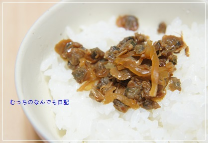 food_N1460.jpg