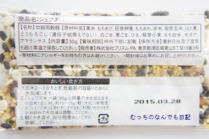 food_N1500.jpg