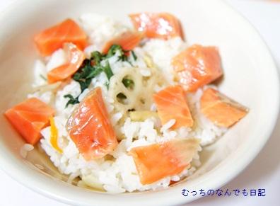 food_N1508.jpg