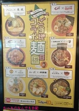 food_N1511.jpg