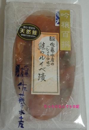 food_N1514.jpg