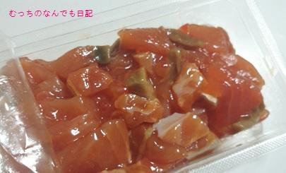 food_N1515.jpg