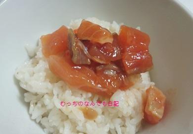 food_N1516.jpg
