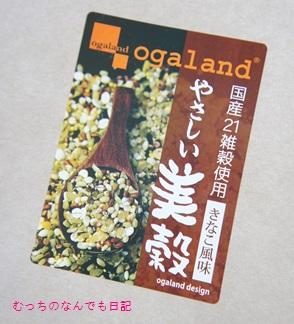 food_N1522.jpg