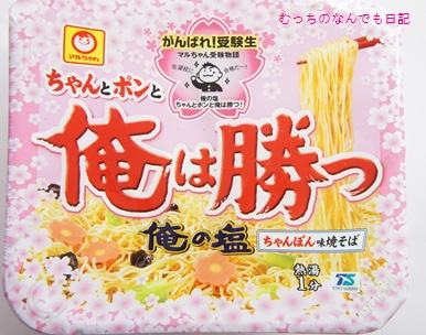 food_N1524.jpg