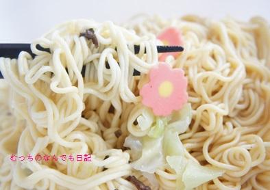 food_N1525.jpg