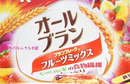food_N1544.jpg