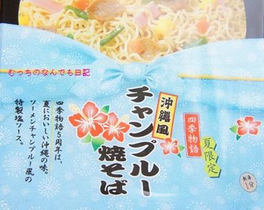 food_N1548.jpg