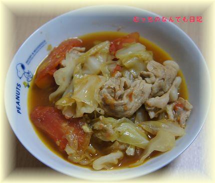 food_N181.jpg