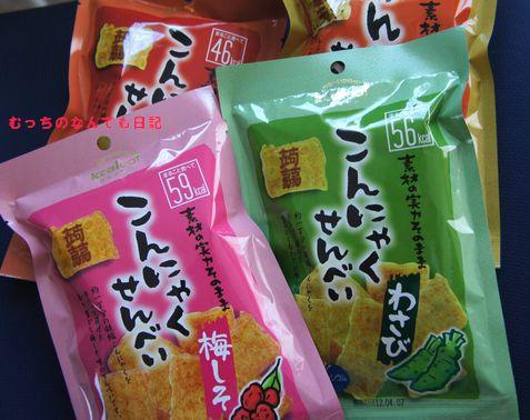 food_N264.jpg