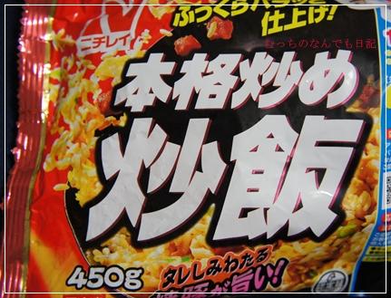 food_N793.jpg