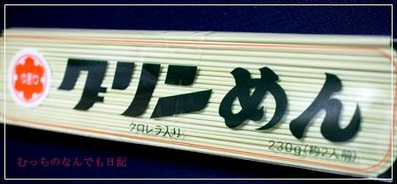 food_N859.jpg
