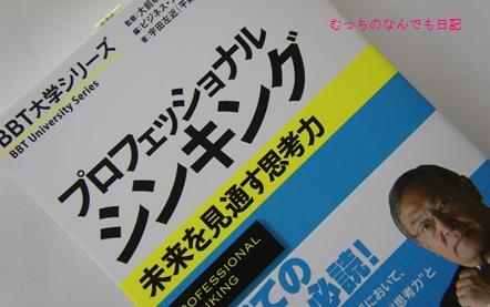 other_N530.jpg