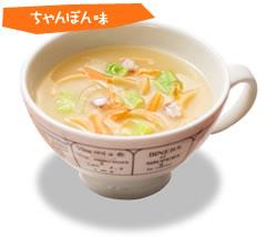 soup02.jpg